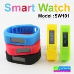 นาฬิกา อัจฉริยะ เพื่อสุขภาพ Smart Wear SW101 ลดเหลือ 490 บาท ปกติ 1,470 บาท
