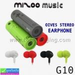 หูฟัง Smalltalk Mizoo Music G10 ราคา 130 บาท ปกติ 260 บาท