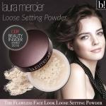 แป้งฝุ่น Laura MercierLoose Setting Powder Translucent 29 g. แป้งฝุ่นโปร่งแสงยอดนิยม ที่สาวๆ ต่างพากันหลงรัก
