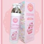Baby Kiss CupCake CC Body Lotion - SPF 45 PA+++ 140ml.