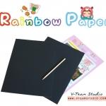 Rainbow Paper scratch
