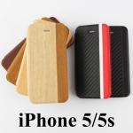 เคส iPhone 5/5s CADENZ