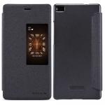 เคส Huawei P8 ฝาพับ nillkin Sparkle Leather Case สีดำ