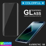 ฟิล์มกระจก COLORFUL Samsung S8 เต็มจอ ความแข็ง 9H ราคา 100 บาท ปกติ 250 บาท
