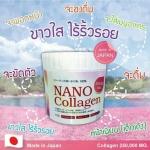 Hanako Nano Collagen 250,000 mg ฮานาโกะ คอลลาเจน เพียวบริสุทธิ์เกรดพรีเมี่ยม