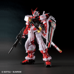 PG 1/60 [Gundam Base Limited] Gundam Astray Red Frame [Metallic Gloss Injection Ver.]