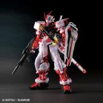 PG 1/60 [Gundam Base Limited] Gundam Astray Red Frame [Metallic Gloss Injection Ver.]
