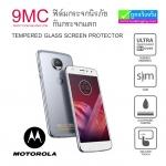 ฟิล์มกระจก Motorola 9MC ความแข็ง 9H ราคา 49 บาท ปกติ 160 บาท