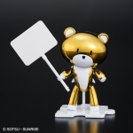 HGPG 1/144 [Gundam Base Limited] Petit'gguy Gold Top & Placard