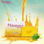 Nongnaka Just Beauty Cocoon Silk Soap สบู่รังไหม