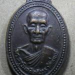 พระครูวิมลศีลสังวร (พ่อท่านแดง) วัดท่าแซ จ.สงขลา รุ่น1 ปี 2526