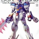 [P-Bandai] MG 1/100 Crossbone Gundam X3 Ver.Ka