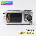 กล้องติดรถยนต์ F900 Full HD F900 LHD ลดเหลือ 890 บาท ปกติ 2,450 บาท