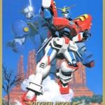 1/144 Gundam Maxter Hyper Mode Ver. (สีทอง)