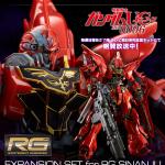 [P-Bandai] RG 1/144 Sinanju Expansion Set