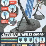 Action Base 1 (Gray)