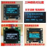 "Monochrome 0.96"" 128x64 OLED Graphic Display"