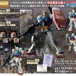 MG 1/100 : RX-78-02 Gundam The Oringin [Special Ver.]