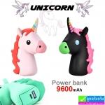 แบตสำรอง Power bank ม้ายูนิคอร์น 9600mAh ราคา 199 บาท ปกติ 590 บาท