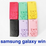 เคส Samsung Galaxy Win I8552 Domi Cat