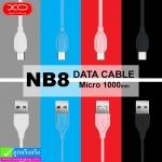 สายชาร์จ Micro (5 pin) USB XO NB8 ราคา 45 บาท ปกติ 135 บาท
