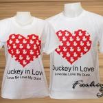 เสื้อยืดคู่รัก ducky inlove