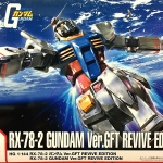 HG 1/144 RX-78-2 Gundam Ver. GFT Revive Edition