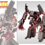 M.S.G Modeling Support Goods - Gigantic Arms 01EX Darkness Guardian (Limited)