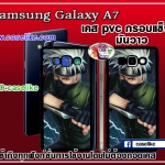 ์Naruto Samsung Galaxy A7 Case PVC