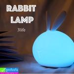 โคมไฟ Rabbit Lamp ลดเหลือ 340 บาท ปกติ 850 บาท