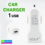 ที่ชาร์จรถ Golf 1 USB 1A. (1 A.) GF-C02 ลดเหลือ 90 บาท ปกติ 240 บาท