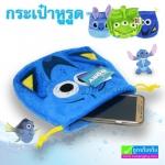 กระเป๋าหูรูด Cartoon ลิขสิทธิ์แท้ ราคา 100-160 บาท