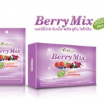 Berry Mix Double Plus Lutein Lycopene