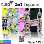 เคส KUtis 2in1 เรืองแสง iPhone 7 Plus ลดเหลือ 180 บาท ปกติ 450 บาท