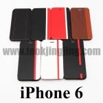 เคส iPhone 6 CADENZ ลดเหลือ 150 บาท ปกติ 375 บาท