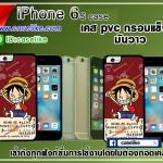 เคสวันพีช iPhone6S pvc