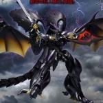 """Robot Spirits -SIDE AB- Zwauth """"Aura Battler Dunbine"""""""