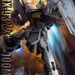 1/144 RX-93 Nu Gundoom