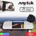 กล้องติดรถยนต์ Anytek Q86+ กล้อง หน้า-หลัง ราคา 2,280 บาท ปกติ 5,700 บาท