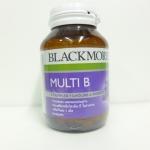 Blackmores Multi B (วิตามินบีรวม) 120 แคปซูล เหมาะกับผู้ที่ใช้สมอง หรือเคร่งเครียดจากการทำงาน