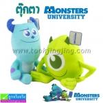 ตุ๊กตา Monsters ลิขสิทธิ์แท้ ราคา 220 บาท ปกติ 660 บาท