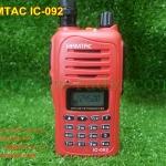HAMTAC IC-092 เครื่องมี ปท ราคาไม่รวมใบอนุญาติ