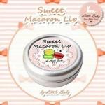 Sweet Macaron Lip สวีท มาการอนลิป ลิปแก้ปากดำ ปากชมพู ใสใส