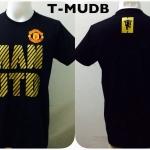 เสื้อยืด แมนเชสเตอร์ ยูไนเต็ด สีดำ T-MUDB