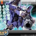 S.R.G-S - Super Robot Wars OG: EX-EXbein 1/144 Plastic Model