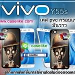 เคสวันพีชซอมบี้ Vivo Y55s เคสกันกระแทก ภาพให้ความคมชัด มันวาว สีสดใส กันน้ำ