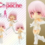 Cu-poche - Frame Arms Girl: FA Girl Materia White Posable Figure