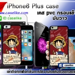 One Piece iPhone6 Plus case pvc