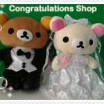 Rilakkuma Wedding  ของขวัญแต่งงาน 10 นิ้ว 1 คู่
