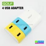 ที่ชาร์จ Golf 4 USB OUTPUT ADAPTER ราคา 335 บาท ปกติ 860 บาท